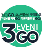 ssl 3go event